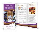 0000019794 Brochure Templates