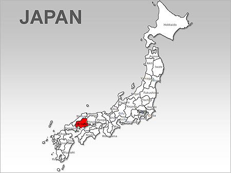 japan maps for powerpoint download at smiletemplatescom