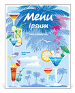 Martini Cocktails Menu Template