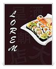 寿司胡德 菜单和午饭表