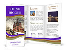 0000020773 Brochure Templates