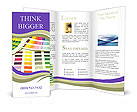 0000021209 Brochure Template