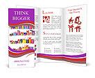 0000022618 Brochure Templates