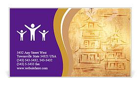 0000022868 Business Card Templates