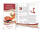 0000025960 Brochure Templates