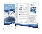 0000028126 Brochure Template