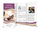 0000028939 Brochure Templates