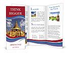 0000029506 Brochure Templates