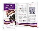 Chess Play Brochure Templates