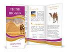 0000030011 Brochure Templates