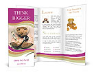 0000032196 Brochure Templates