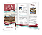 0000032849 Brochure Templates