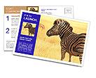 0000032991 Postcard Template