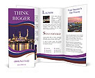 0000032996 Brochure Template