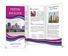 0000033862 Brochure Templates