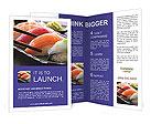0000033994 Brochure Templates