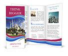 0000034853 Brochure Templates