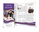 0000035650 Brochure Template