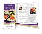 0000036259 Brochure Templates