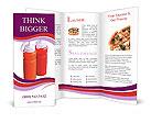 0000037125 Brochure Templates