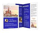 0000038659 Brochure Templates