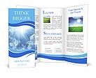Light In The Sky Brochure Template