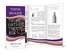 Think Outside The Box Brochure Templates