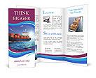 Cargo Ship Brochure Templates