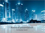 Город синий свет Шаблоны презентаций PowerPoint