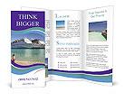 0000043893 Brochure Templates