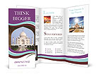 0000045915 Brochure Templates