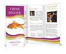 0000046650 Brochure Templates