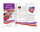 0000049559 Brochure Templates