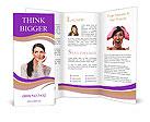 0000049703 Brochure Templates