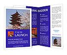 0000049704 Brochure Templates