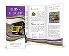 0000049751 Brochure Templates