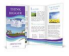 Dream House Brochure Templates