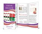 Two Folders In Chain Brochure Templates