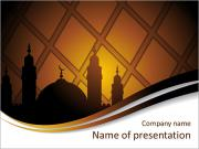 イスラム教宗教 PowerPointプレゼンテーションのテンプレート