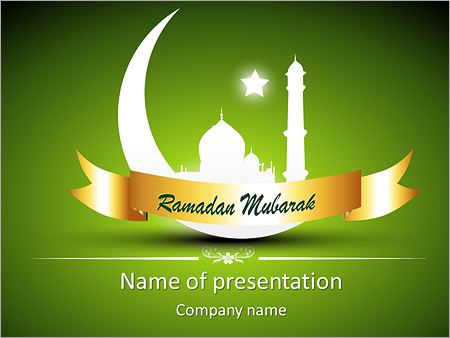ramadan powerpoint template & backgrounds id 0000005825, Powerpoint templates