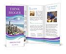 0000051915 Brochure Templates