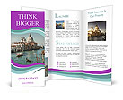 0000052366 Brochure Templates