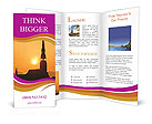0000054622 Brochure Templates