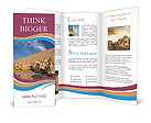 0000054769 Brochure Templates