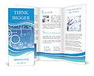 0000056299 Brochure Templates