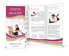 0000057497 Brochure Templates