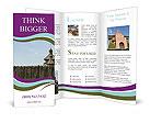 0000058257 Brochure Templates