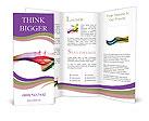 0000059215 Brochure Template