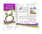 0000059581 Brochure Templates