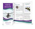 0000059964 Brochure Templates